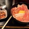 木の木 - 料理写真:豚玉+キムチ