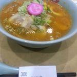 らーめんさんぱち - スペシャル味噌