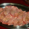 肉どうらく - 料理写真:上タン塩(¥1,400)