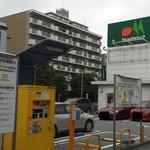 21105553 - 201308 魚河岸寿司 駐車場割引を受ける時は、予め「パーキングチケット」を発行する必要があります!