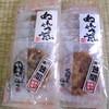 仙七 - 料理写真:ぬれやき煎 胡麻・醤油 各200円(2013.8月)