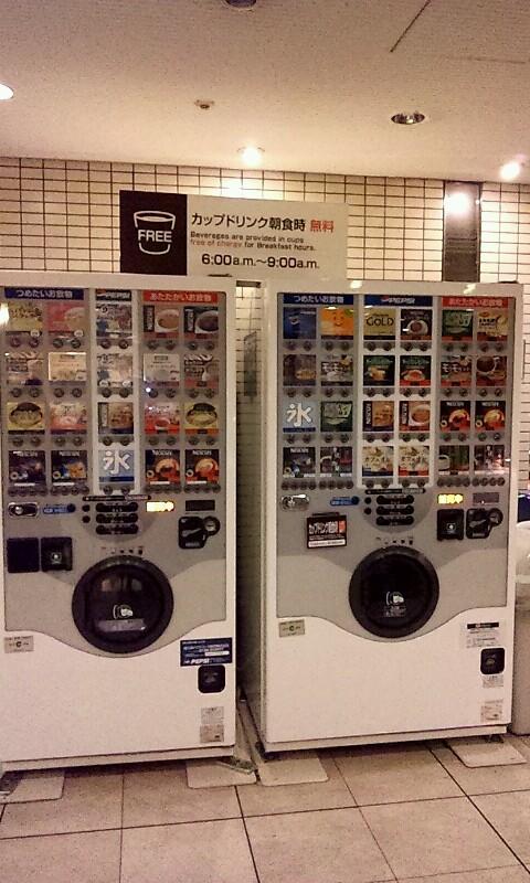 スーパーホテル Lohas熊本天然温泉
