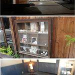 かね井 - 調度品と待合場所。手打ち蕎麦 かね井(京都市)食彩賓館撮影