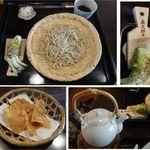 かね井 - ざる蕎麦。長次郎鮫皮おろし付。手打ち蕎麦 かね井(京都市)食彩賓館撮影