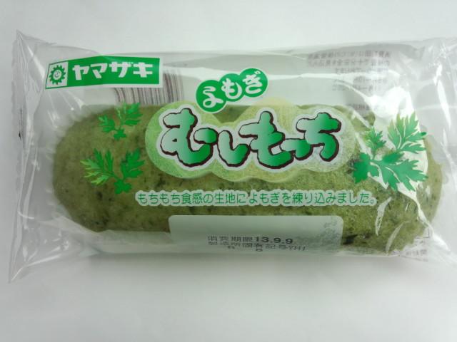 川口菓子本店
