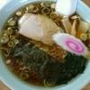 ラーメン11番 - 料理写真:ラーメン500円
