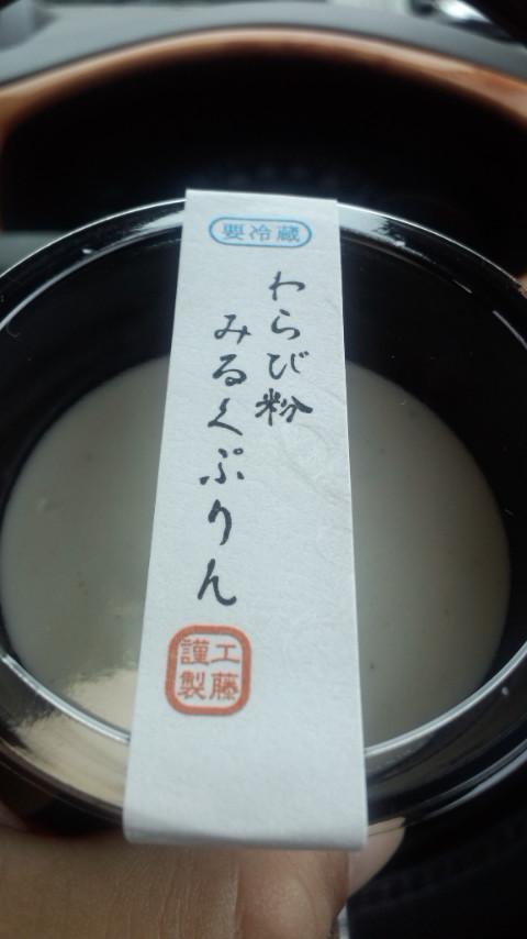 工藤菓子店