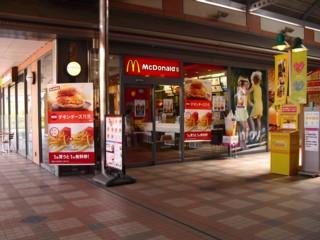 マクドナルド エコールマミ店