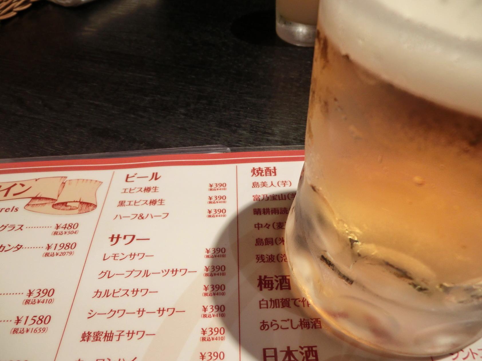 川越 ワイン酒場 肉バル EBISU