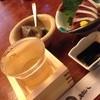 五郎八 - 料理写真:ゆるゆるセット