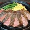 トゥッカーノグリル - 料理写真:一番人気の牛ランプは6つのサイズが選べます。