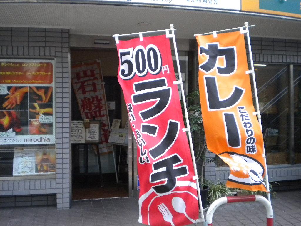 かリイカフェ「藁」 博多南店