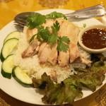 プァンタイ - カオマンガイ(850円)蒸し鶏乗せごはん