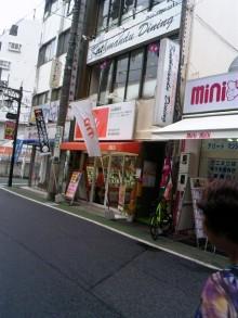 ミトミトカレー 東武練馬店