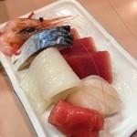 魚一心 - お刺身盛合せ(定食680円)