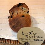 海音 - レーズンカンパーニュ300円