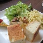 アクアサウスコースト - 前菜3種類&パン