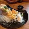 女郎花 - 料理写真:つぶ刺し