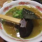 らーめん道場 - 鶏コク630円