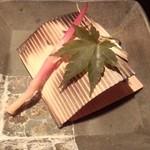雲海 - 2013.9-5 【秋の味覚会席】焼物 杉板焼き 旬のお魚松茸包み祐庵焼き 捻り甘藷