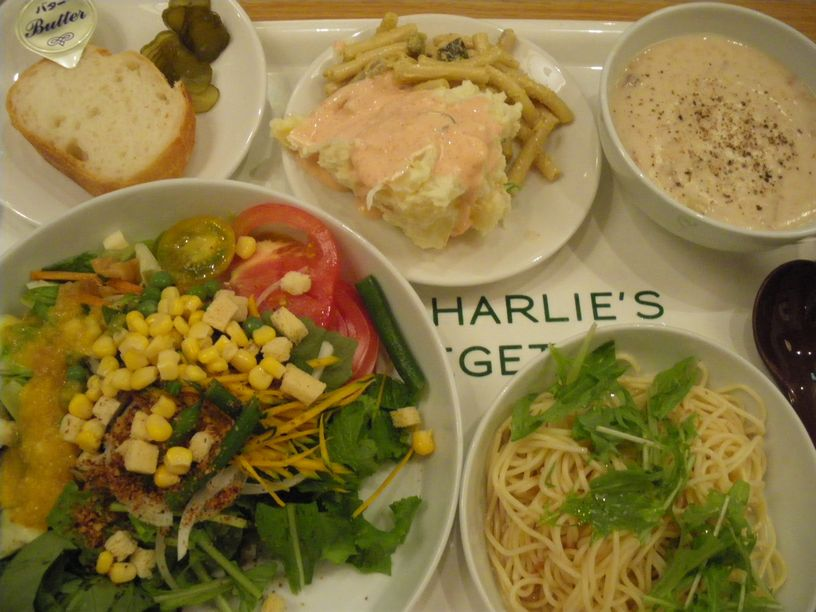 CHARLIE�fS VEGETABLE
