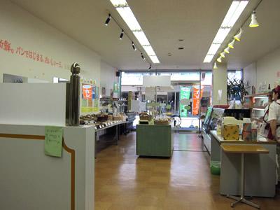 掛川アンデルセン 連雀店