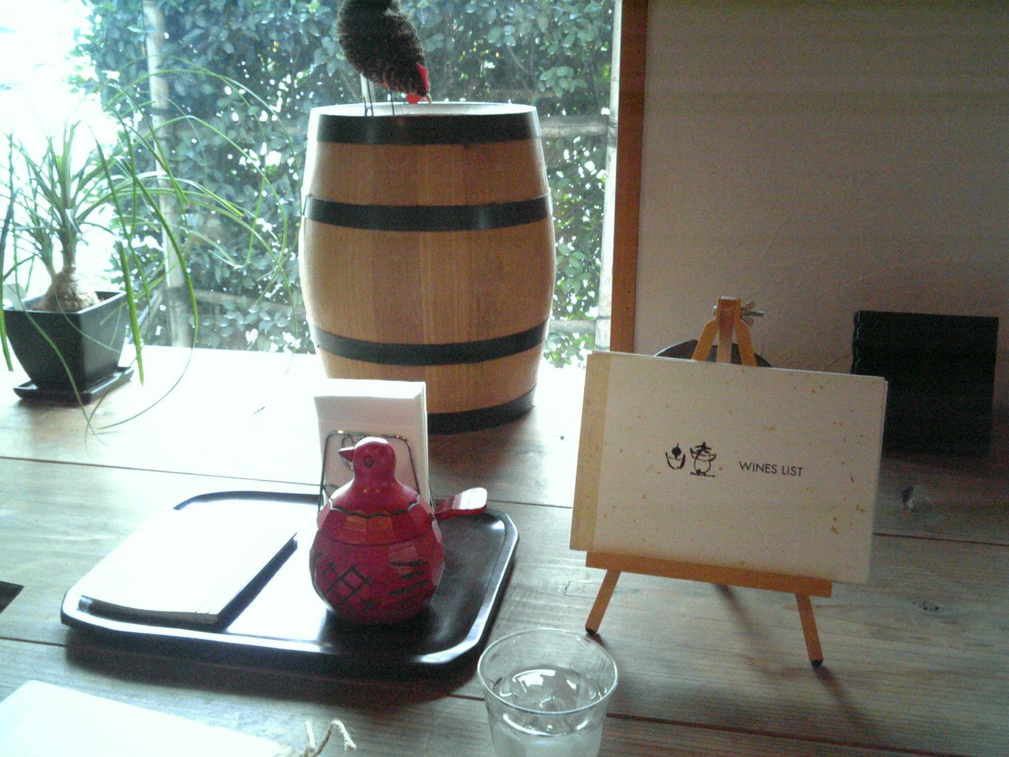 ワインカフェ 古壺