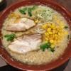 らーめん匠・焼鳥ねぎま - 料理写真:匠味噌らー麺 2013年9月夜の部