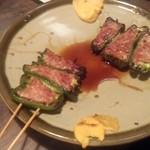 葉隠 - ピーマン肉詰め