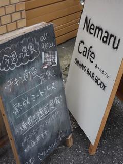 ネマルカフェ - ランチメニュー