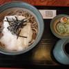 保田家 つるつる庵 - 料理写真:とろろそば(冷)