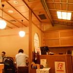 米祥 - 和風な店