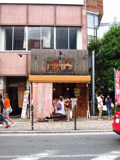 https://tabelog.ssl.k-img.com/restaurant/images/Rvw/21279/21279351.jpg
