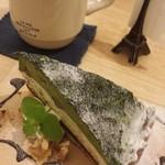 ラバール カフェクレンズ - ケーキセット(抹茶タルト)