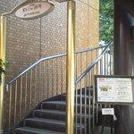 ビストロ備前 - 2階への階段