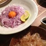 宮崎県日南市 塚田農場 渋谷本店 - オニスラ おかかに醤油ダレぶっかけて食います