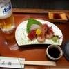 福美鮨 - 料理写真:お造り盛り合わせ
