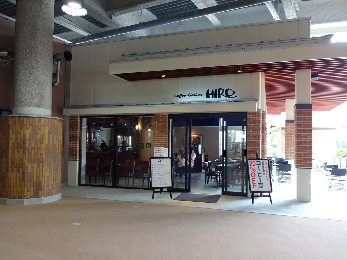 ヒロコーヒー 阪急オアシス石屋川店