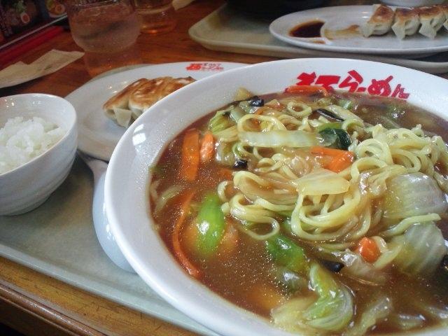 麺ズクラブ 二宮店