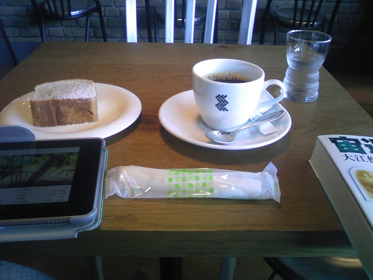 黒レンガ倉庫Cafe