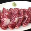 かまちゃん - 料理写真:わさび醤油で食べる絶品上ハラミ(200g)2200円