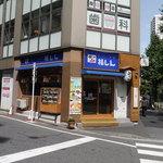 福しん - 新宿西口、小滝橋通り沿い!