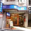 福しん - 料理写真:in歌舞伎町!