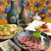 地酒横丁 - 料理写真:本場沖縄料理の数々に舌鼓!