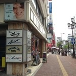 海旬 まぐろ市 - 「本町1丁目交差点」にお店はあります。