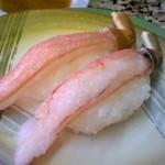 回転寿司 トピカル - カニ