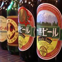 梅田唯一★北海道地ビール!