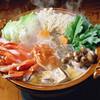 山陰の味処 吉良常総本店 - 料理写真: