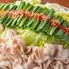 ほるもん 炭壱 - 料理写真:新鮮!臭みなし!食感良し!