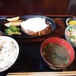 ゆーゆーらーさん - エッグハンバーグ(950円)